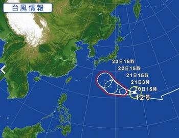 台風12号1.jpg