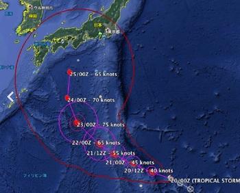 台風12号3.jpg